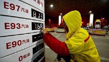 Вот это новость: В Китае бензин станет бесплатным для гражданского населения
