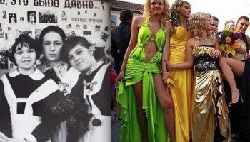 Контраст на лицо: Вот как менялись выпускники за последние 40 лет