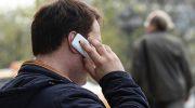 Как то раз будучи на смене, я случайно услышал телефонный разговор моего коллеги.