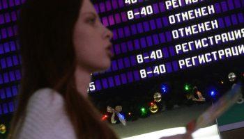 Если самолет отменили, как поступить? 6 вещей, которые должен знать авиапассажир