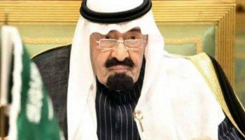 Указ Короля Саудовской Аравии удивил всю страну, а затем и весь земной шар