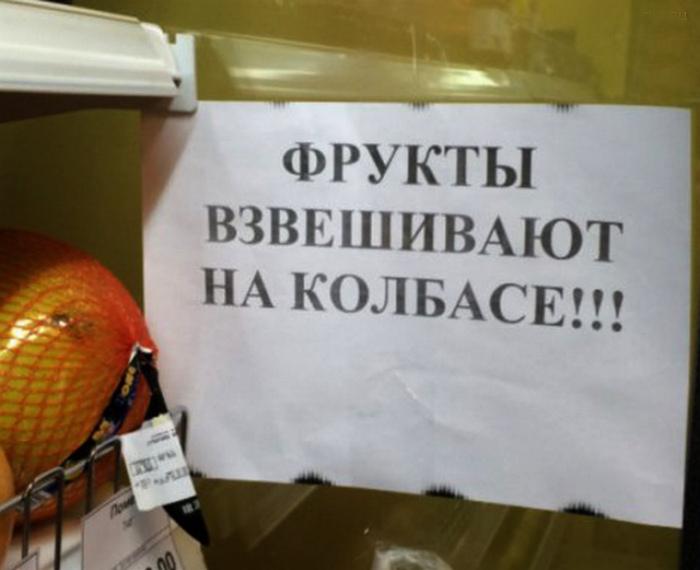 Как всегда все просто и логично... | Фото: http://pisez.com.