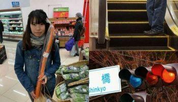 Фото, которые нельзя сделать где-нибудь, кроме Японии