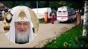 «Смертные потерпят!»: из-за визита патриарха Кирилла больные не могли дождаться скорой
