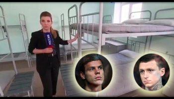 «Это вам не люкс»: телеведущая показала условия содержания Кокорина и Мамаева в бараке