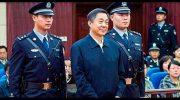 «Магические цифры»: любопытные факты, доказывающие, что Китай всех победит