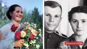 Эти тайны вдова Юрия Гагарина хранит до сих пор. Вот кем на самом деле была жена первого летчика-космонавта!