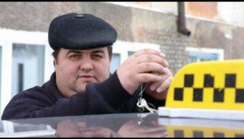 Я – взрослый дядька, работающий в официальном таксопарке…