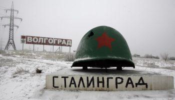 75 лет победе СССР в Сталинградской битве: как это было