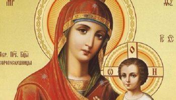 Икона-заступница и ангел-хранитель по дате рождения