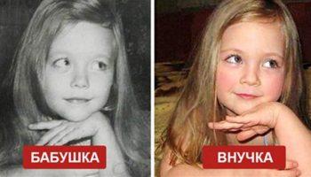 Фото, которые точно доказывают, что гены — мощная штука!