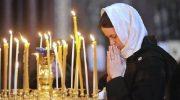 Очень мощная молитва о прощении грехов