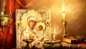 Невероятно сильный 77 Сон Пресвятой Богородицы, который оберегает от любой беды, отменяет любой негатив!