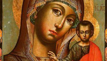 Самые сильные Молитвы Казанской иконе Божьей Матери