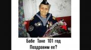 Самые старые люди планеты: фото и жизнь долгожителей
