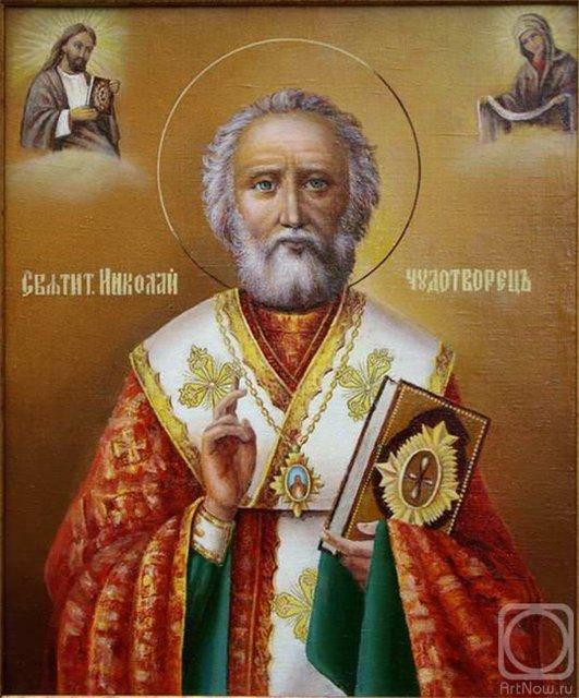 Молитва Николаю Чудотворцу в дорогу