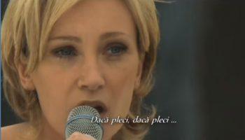 Эта песня всегда будет хитом. Патрисия Каас — If You Go Away.