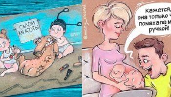 Смешные комиксы от мамы-художника о жизни с детьми