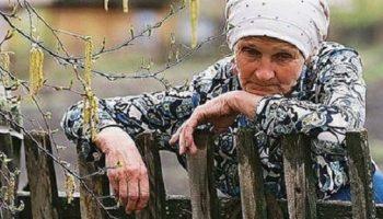 Очень сильный стих: В деревне старушка осталась вдовой
