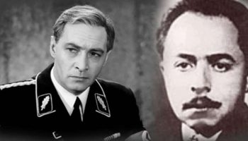 Штирлица звали Янкель. У него не было ни звания, ничего!