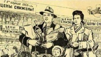 Развенчиваем мифы про заработную плату в СССР якобы в 120 рублей. Показываем реальные фото и цифры!