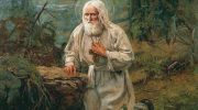 20 цитат почитаемого монаха Серафима Саровского