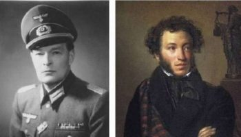 Правнук великого Пушкина – офицер нацистской Германии, отказавшийся выполнять преступный приказ