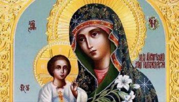 Чудодейственная молитваСвятой Божией Матери «Неувядаемый цвет», которая помогает каждому