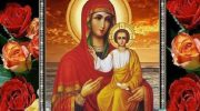 Сильная молитва для успокоения души и сердца