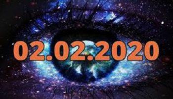 02.02.2020 – зеркальная дата, которая бывает один раз в 1000 лет! Не пропустите – открываются врата судьбы