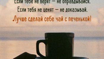 Короткие и очень меткие цитаты о жизни, которые послужат вам советом