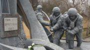 Никогда не забудем трагедию на Чернобыльской АС, но знаем ли мы о тех, кто предотвратил катастрофу?