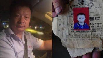 Удивительная история. Мужчина 24 года проработал таксистом, чтобы найти пропавшую дочь