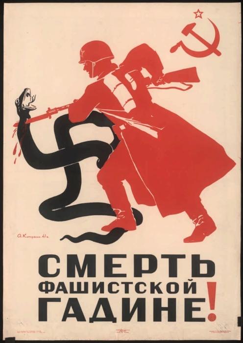 Оспу в СССР привез автор плаката, художник Алексей Кокорекин./Фото: prlib.ru