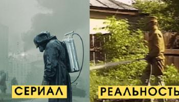13 фотоколлажей, сделанных из кадров сериала «Чернобыль» и реальных фотографий