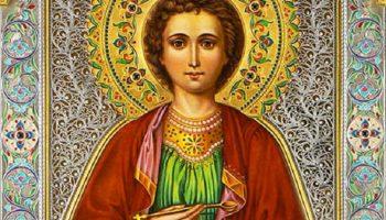 Самая сильная молитва о здравии Пантелеймону Целителю
