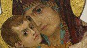 Читаем молитву за ребенка, чтобы у него все наладилось в жизни
