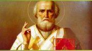 Сильнейшая молитва на везение Николаю Чудотворцу. Всегда читаю перед серьезными событиями!