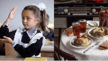 15 советских вещей из детства, которые современные дети уже не поймут