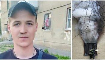 19- летний парень не побоялся броситься в горящую квартиру, чтобы спасти трехлетнего малыша