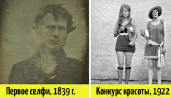17 старых и очень необычных черно-белых фото из прошлого