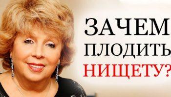 Лариса Рубальская высказала свое мнение по поводу продолжения рода в других семьях.