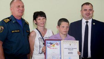 Оказав первую помощь своему другу, 13-летний Максим спас его от верной гибели