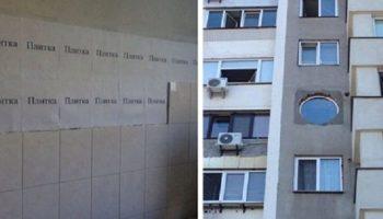 Забавные примеры находчивости строителей, которым «горело» сдать работу и они сделали, как успели