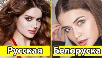 «Одна краше другой». Снимки красивейших женщин из стран СНГ