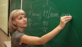 Крик души молодого учителя, который устал притягивать за уши необходимость изучения своего предмета