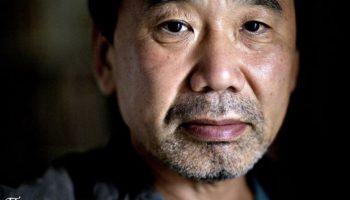Харуки Мураками: лучшие цитаты о жизни, людях, отношениях