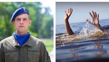 Молодой курсант из Харькова стал настоящим героем, спасая жизнь утопающего