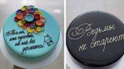 Для тех, кто ценит тонкий юмор — 18 забавных тортов