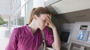 Как вернуть карту, которую «скушал» банкомат, всего за 1 минуту